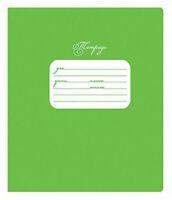 Russian Classic School Notebook Tetradka 12 Sheets Тетрадь в Узкую Линию