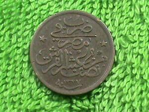 EGYPT 1/20 Qirsh 1911 ( 1327 ) ( 4 ) XF