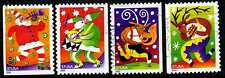Christmas Contemporary US #3821-24 Used Complete Set of 4