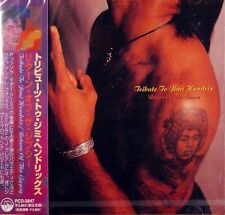 TRIBUTE TO JIMI HENDRIX - JAPAN CD  - NEW SEALED BOOTSY COLLINS JOHNNY GRAHAM