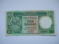Hong Kong HSBC 1992 10 Dollars UNC VC336954