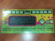 Brand New Glowing Keyboard Stickers English Hebrew Backlit Work In The Dark