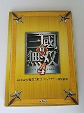 Shin Sangoku Musou 4 - Dynasty Warriors 5 Hard Cover Japanese Game Guide