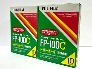 [NEW] Fujifilm Fuji FP-100C Instant Color Film Expired 07/2008 2pack From JAPAN