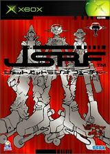 USED JSRF Jet Set Radio Future japan import Xbox
