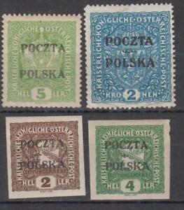 South Poland 1919 MH* lot (1616