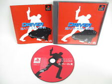 DRIVER Ref/ccc PS1 Playstation Japan Video Game p1