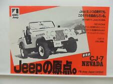 Japanese Jeep CJ-7 Nevada Dealer Brochure Mitsubishi Literature L9067