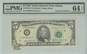 1985 $5 FRN PMG 64 EPQ Printed Fold Error Choice Uncirculated Atlanta