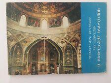 Նոր Ջուղայի Բեթղեհէմ Եկեղեցու; IRAN New Julfa Bethlehem/ Bedkhem ARMENIAN Church