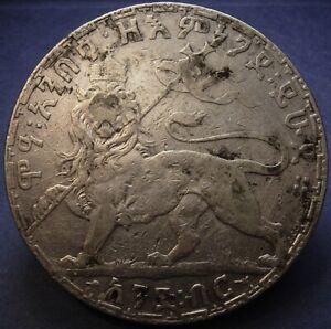05 - ÄTHIOPIEN - MENELIK II - BIRR - 1892 - SILBER