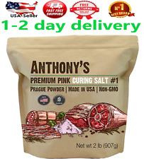 Anthony's Pink Curing Salt No.1, 2 lb Quick Cure Premium quality Gluten-free