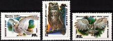 RUSSIA/USSR 1990 FAUNA: Birds / Owls, MNH