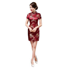 HK- Lot Womens Evening Dress Ball Short Cheongsam Qipao Chinese Traditional Exot