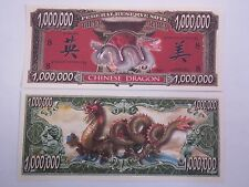 CHINESE Year of the DRAGON <^> $1,000,000 One Million Dollar Bill: United States