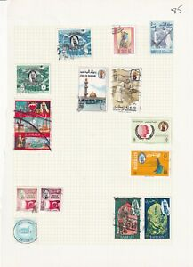 BAHRAIN 1980's ALBUM PAGE OF 14 STAMPS