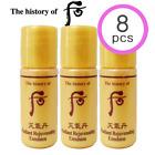 8pcs x  WHOO Radiant Rejuvenating Emulsion,Hwa Hyun HwaHyun Anti Aging Lotion