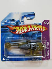 HOT WHEELS 2007 AERIAL ATTACK #02/04 KILLER COPTER SHORT CARD