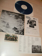 CHRONICAL DISTURBANCE foggy creek Rare blue LP trash Quebec VoiVod 100 copies