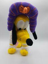 "Disney Parks Exclusive Halloween Pluto Dressed As Mummy 12"" Plush"