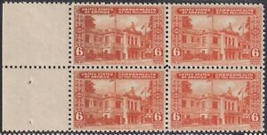 Philippines Stamp 1939 4th Anniversary of National Independence 6c BLK OF 4 MNH