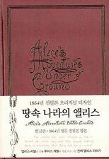 Alice's Adventures Under Ground (1864 Original 1st Edition Korean ver.)