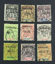 Momen: French Colonies China 1903 Chungking Used Lot #6712