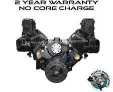 4.3L V6 GM/Mercruiser Remanufactured Marine Premium Engine