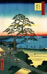 JAPANESE LANDSCAPE ART HIROSHIGE HAKKEIZAKA YOROIKAKEMATSU 1856 PRINT POSTER