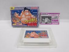 TSUPPARI OOZUMOU sumo -- Boxed. Famicom, NES. Japan game. Work fully. 10355