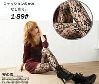 Fishnet Pantyhose Tights Stockings- Jacquard Mesh- Rose