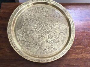 Original antique Islamic Persian art Qajar period hammer engraved Brass 11.5 tr
