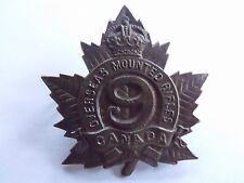 Rare Ww1 9th Canadian Mounted Rifles Alberta Cap Badge Canada Cef Expeditionary