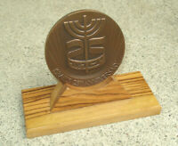 Vtg Israel Jewish State Medal 25 Anniversary 1973 Bronze Token 59mm w/Stand