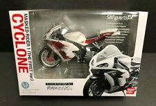 S.H. Figuarts Ex MASKED RIDER 1 (The First Ver.) Bandai