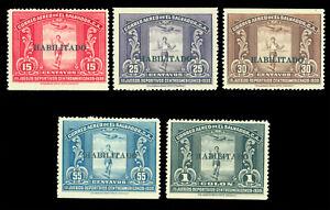 "EL SALVADOR 1935 AIRMAIL  Runner & Airplane ""HABILITADO"" set Sc# C41-45 mint MLH"