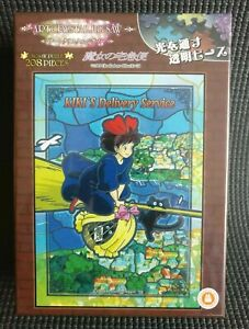 Art Crystal KIKI'S DELIVERY SERVICE 208 Pcs Stained Glass Style Jigsaw Puzzle UK