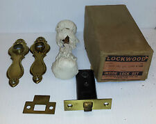 Vintage Lockwood inside brass knob lock set lockbox & backplates (#3)