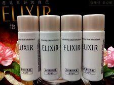"☾4 PCS☽Shiseido ELIXIR WHITE Whitening Clear Emulsion C I◆☾18mL☽◆✰☾""Medicated""☽✰"