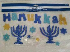 New Lot of 2 Hanukkah Glitter Gel Window Cling Decor