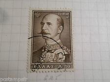 GRECE, 1956, timbre 625, CELEBRITE, GEORGES I°, oblitéré, VF used stamp