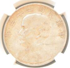 1934 CHINA Sun Yat Sen 'JUNK DOLLAR' SILVER Coin NGC Y-345 AU 58