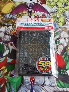 Yu-gi-oh 50 protège carte sleeves Millenium Noir black yugi rare