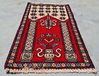 Hand knotted Vintage Pakistan Bokhara Jhaldar Wool Area Rug 2 x 1 Ft (11960 KBN)