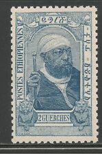 Ethiopia #90 (A4) VF MNH - 1909 2g Menelik in Native Custume