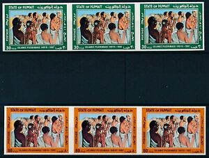 [P15490] Kuwait 1981 : 3x Good Set Very Fine MNH Imperf Stamps in Strips