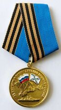 Russian MOD Medal - For Merit in Reunification of Crimea with Russia + Document