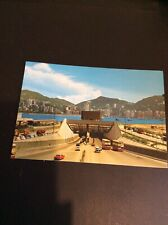 N3a Postcard Unused Hong Kong Kowloon Harbour Tunnel