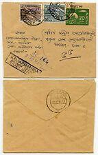 Pakistan Cancelleria MAGGIORATO registrato Bangladesh supplementi 1972 kaliarbangha