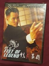 Jet Li Fist of Legend DVD ~ The Jet Li Collection ~ BRAND NEW SEALED